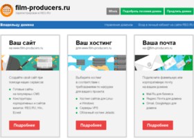 film-producers.ru