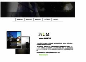 film88hk.com