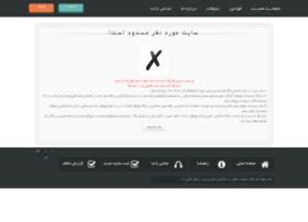 filme-ghadimi-irani.rozblog.com
