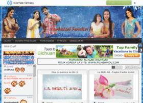 filmehindu.com