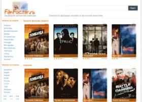 filmfactor.ru