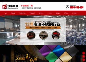 filmfestivalsuccess.com