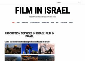 filminisrael.com