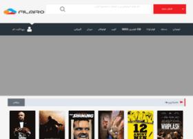 filmiro.com