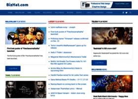 filmnews.bizhat.com