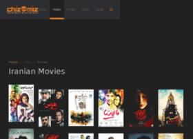 filmomilm.com