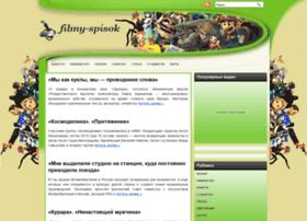 filmy-spisok.ru