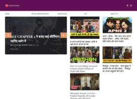 filmypatrika.com