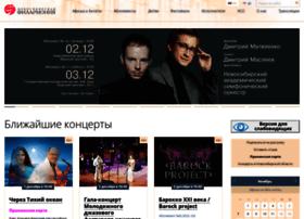 filnsk.ru