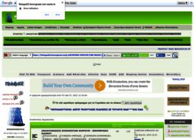 filologoi02.forumgreek.com