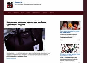 filonet.ru