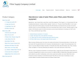 filtersupply.in.th