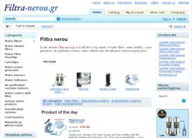 filtra-nerou.gr