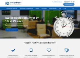 fin-direct.ru