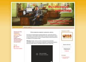 fin-investor.blogspot.ru