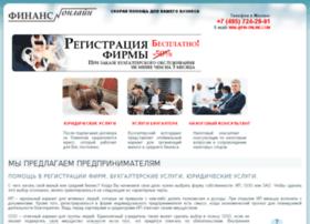 fin-online.com