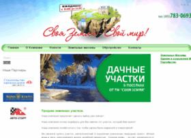 fin-realty.ru