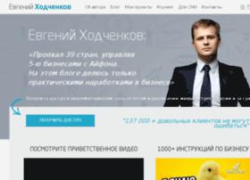 fin-svoboda.com