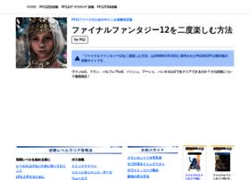 finalfantasy-jun-site.com