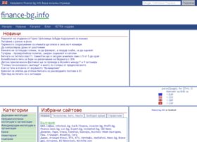 finance-bg.info