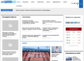 finance-box.ru