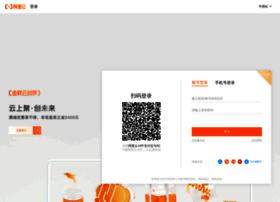 finance.aliyun.com