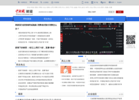 finance.chinanews.com