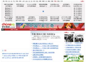finance.chinasq.com