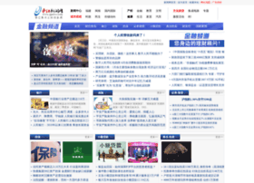 finance.ijjnews.com
