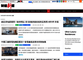 finance.technews.tw