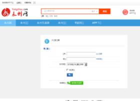 finance.yongzhou.com