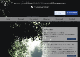 financial-literacy.jp