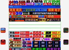 financialadvisormarketingpractices.com