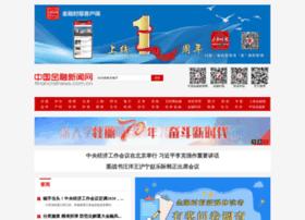 financialnews.com.cn