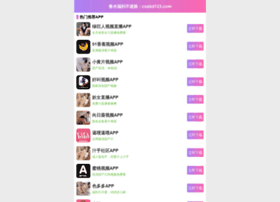 financiarcarro.com