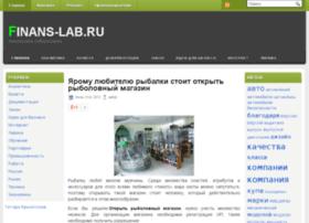 finans-lab.ru