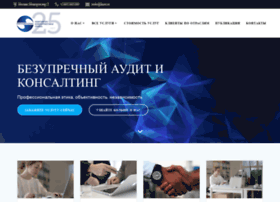 finauditservice.ru