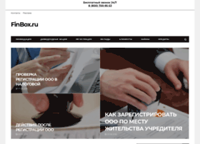 finbox.ru