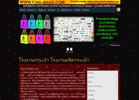 find-bags.com