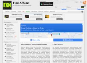 find-xss.net