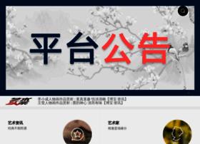 findart.com.cn