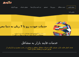 findbazar.com