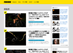 findbike.jp