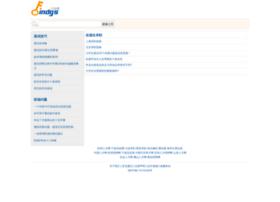 findgs.com