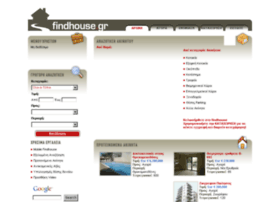 findhouse.gr