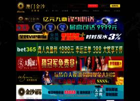 findjewel.com