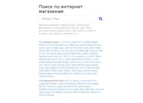 findmyhost.info