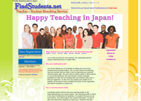 findstudents.net