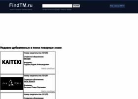 findtm.ru