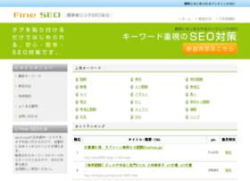 fine-seo.com